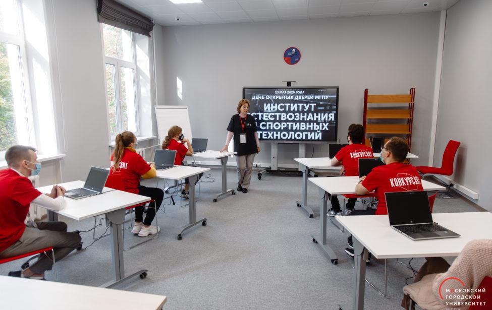 14 -24мая вМГПУ пройдет открытый вузовский чемпионат постандартам Ворлдскиллс