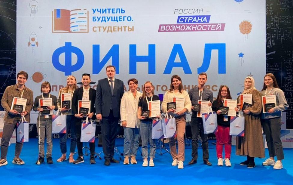 «Учитель будущего. Студенты»: победила Вера Лапина изМГПУ