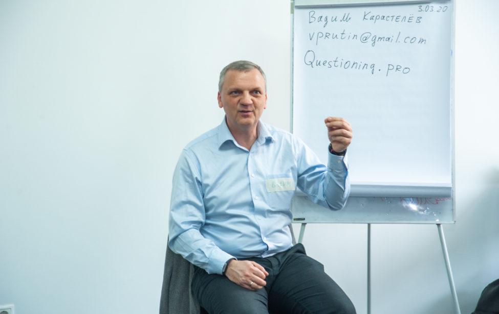 Вадим Карастелев— стипендиат фонда Потанина