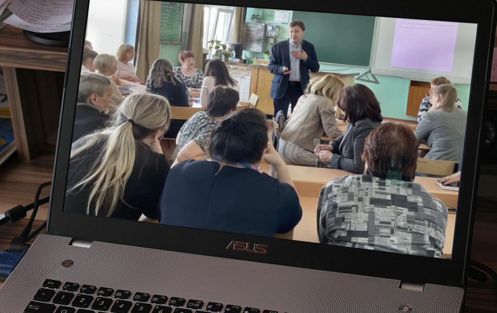 Андрей Иоффе провел обучающий семинар для педагогов Камчатки