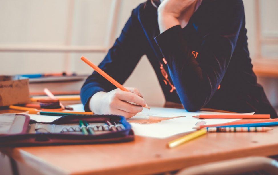 Актуальные вопросы современного начального общего образования