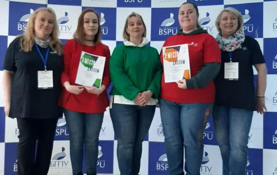 Студентки ИКИ заняли призовые места наWorldSkills вУфе