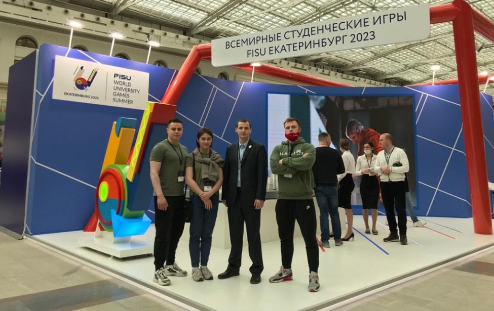 Студенты ИЕСТ посетили Sport Forum Live