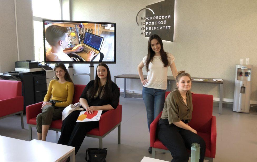 Завершился третий этап проекта «Сертификат «Московский учитель»