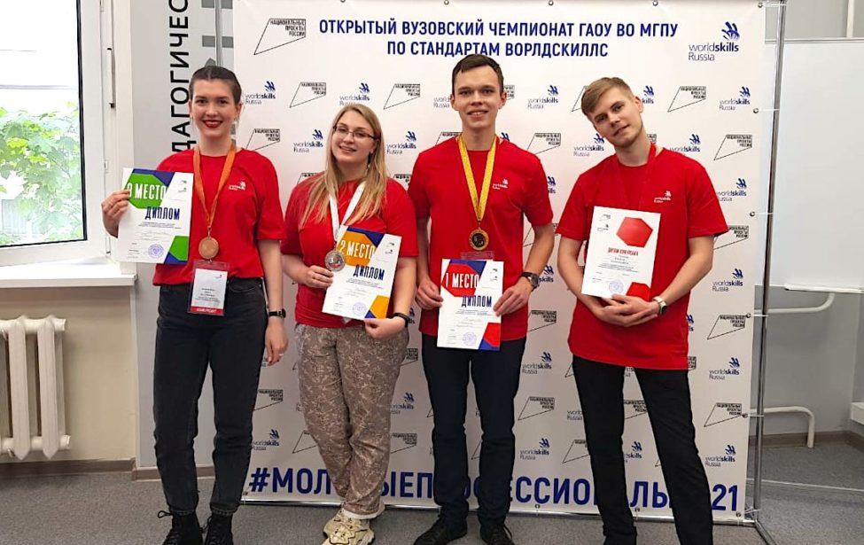 Студенты ИИЯ заняли призовые места вЧемпионате Ворлдскиллс