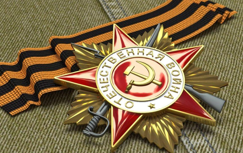 Поздравляем сДнём Победы!