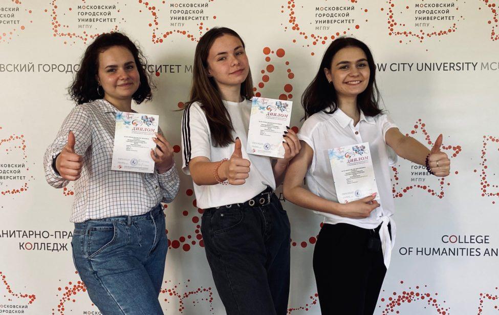 Студенты первого курса стали победителями региональной олимпиады