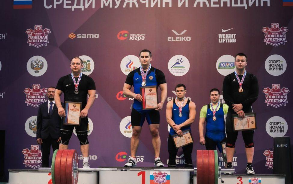 Тяжелоатлеты МГПУ заняли весь пьедестал почета чемпионата страны