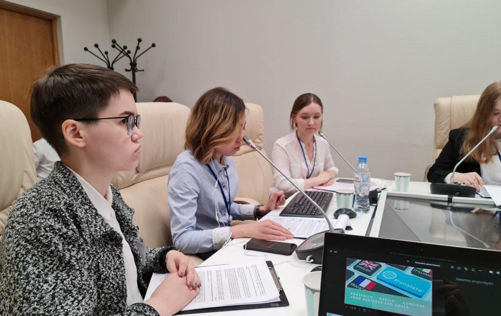 Итоги Международного конкурса проектов поконференц-переводу