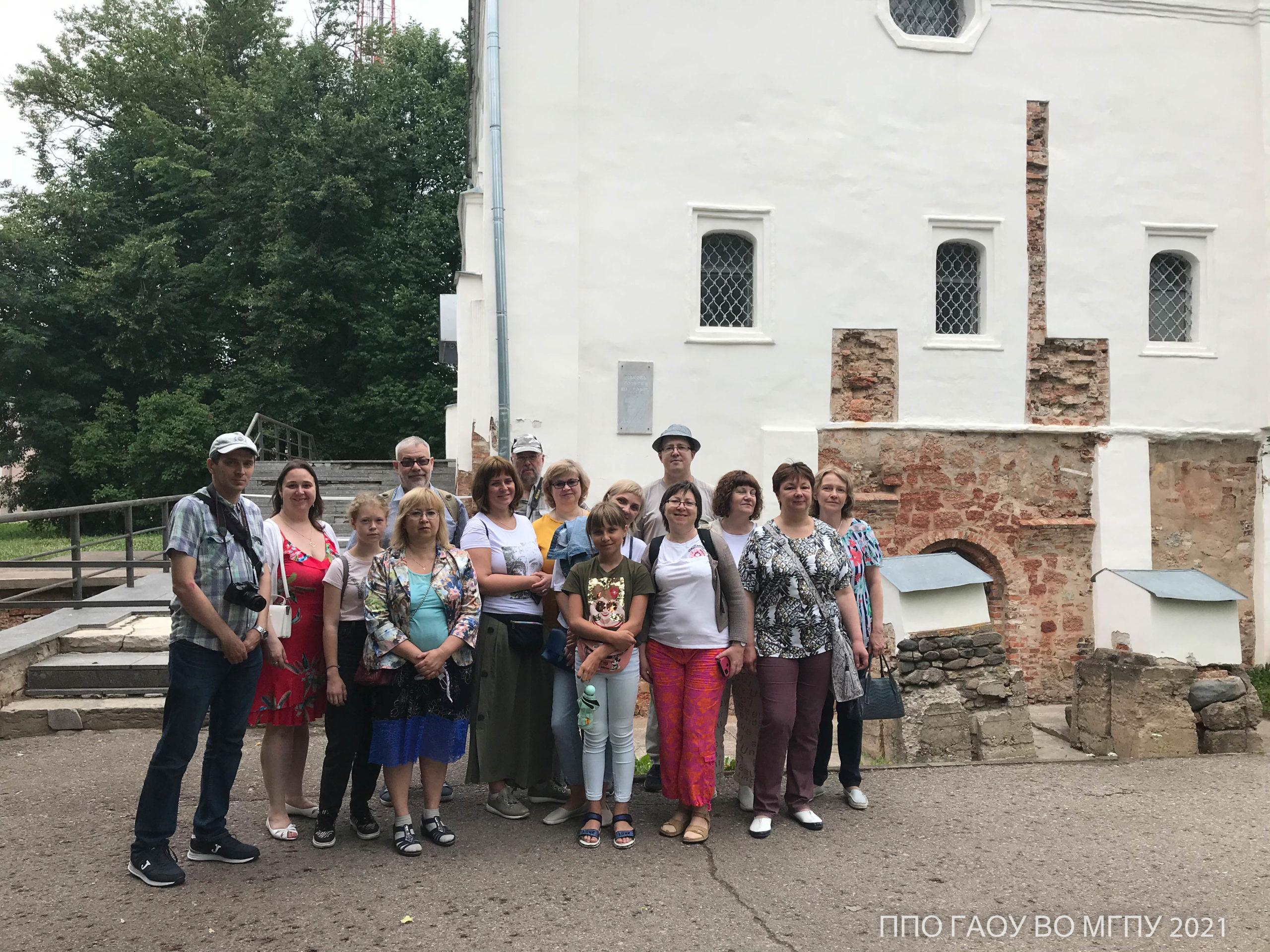 26−27июня 2021 года— экскурсия вВеликий Новгород