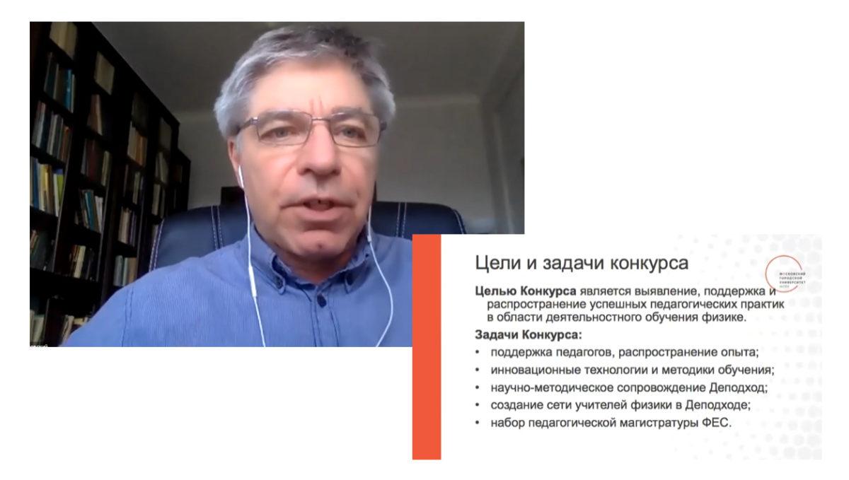 Владимир Львовский: физика развивает мышление ипонимание реальности