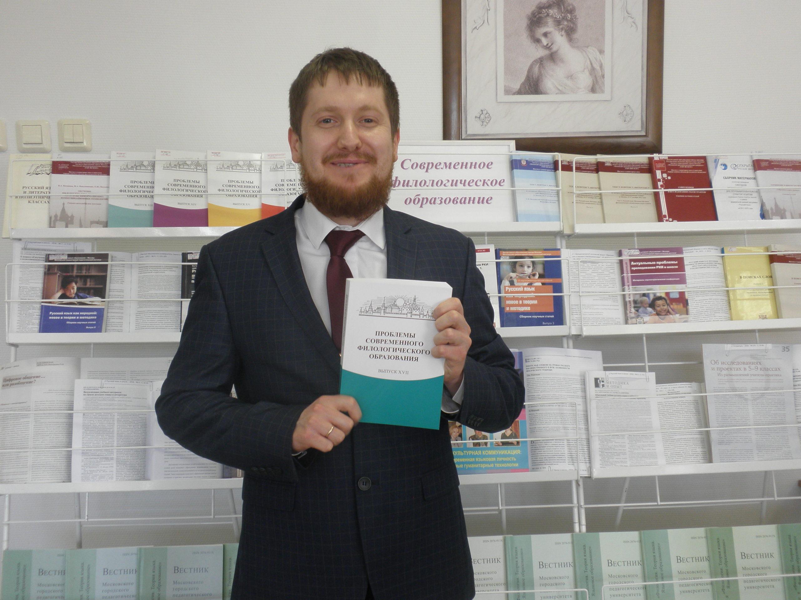 Максим Иванов победил вконкурсе StudyInResearch