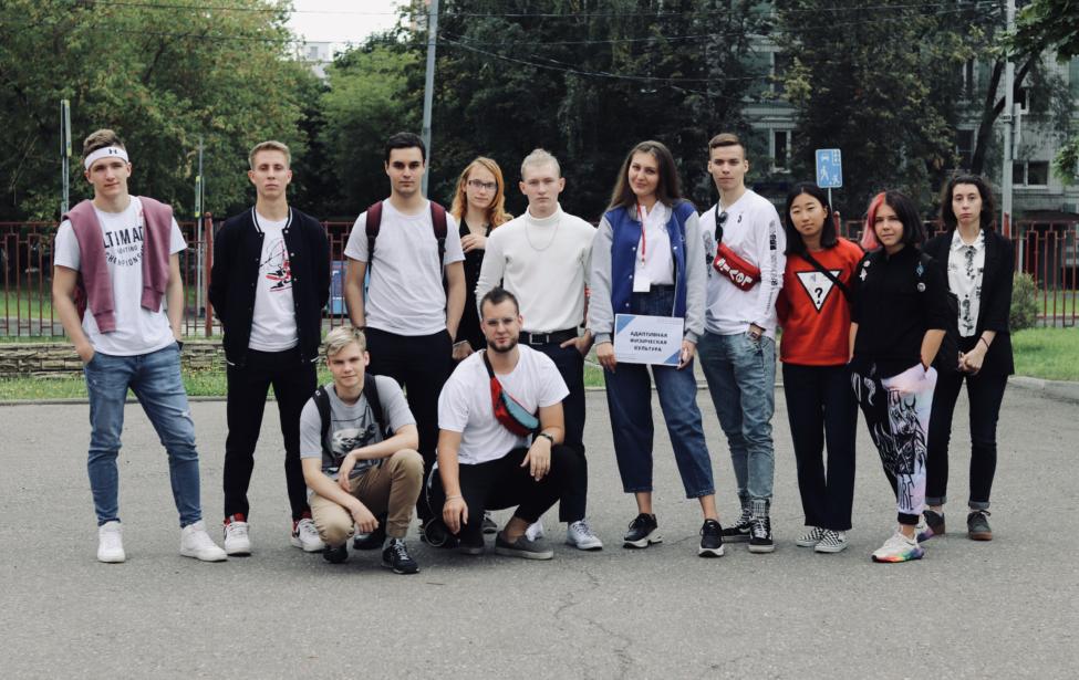 Спортивные направления вМГПУ: студенты обучебе вИЕСТ