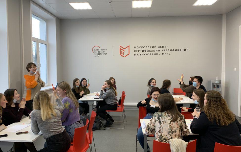Определены финалисты проекта «Сертификат «Московский учитель»