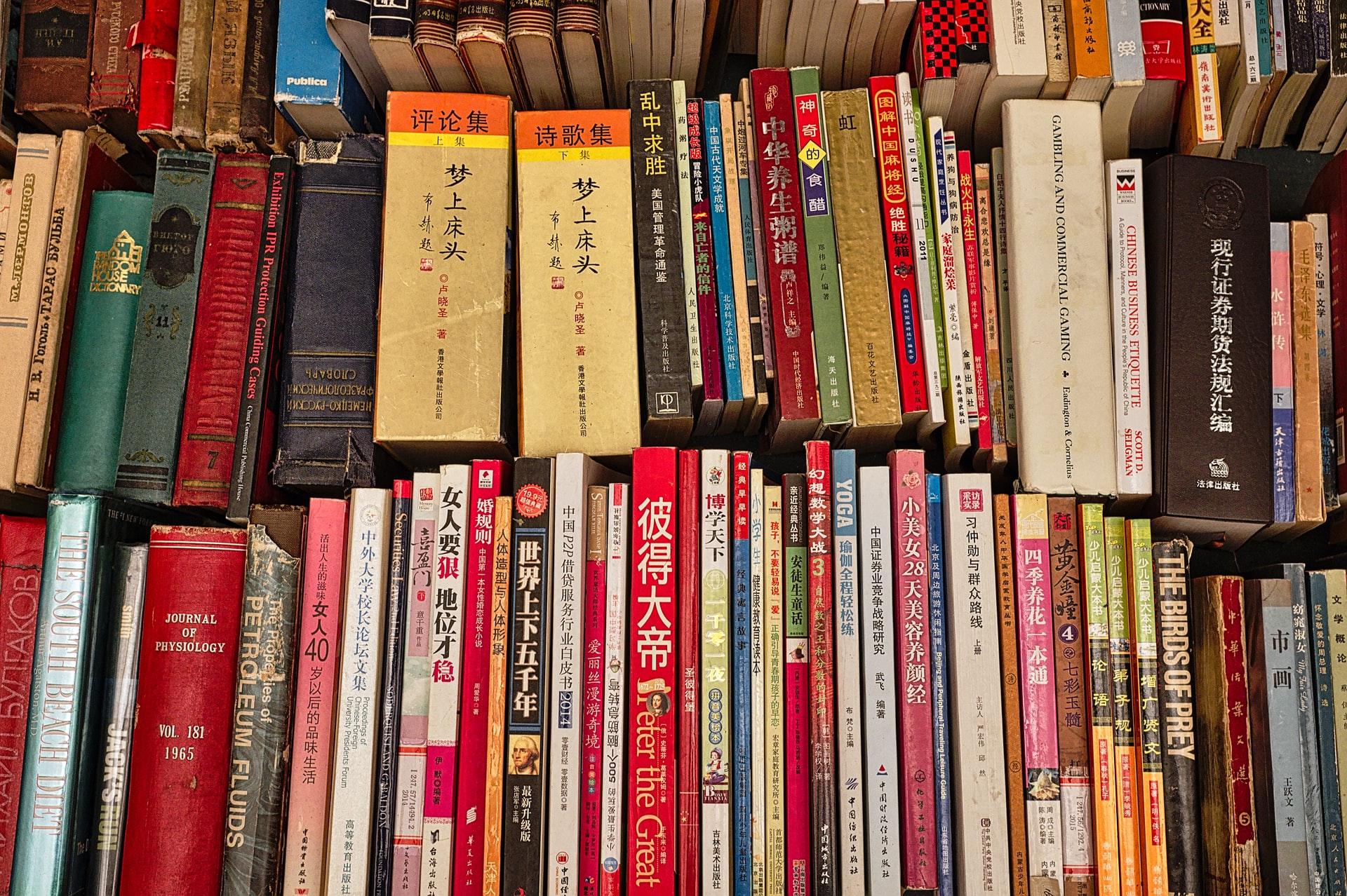 Бесплатный урок китайского языка икультуры