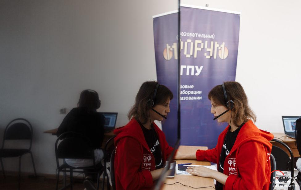 Первый семинар «Цифровая среда» вНовом учебном году прошел вИЦО