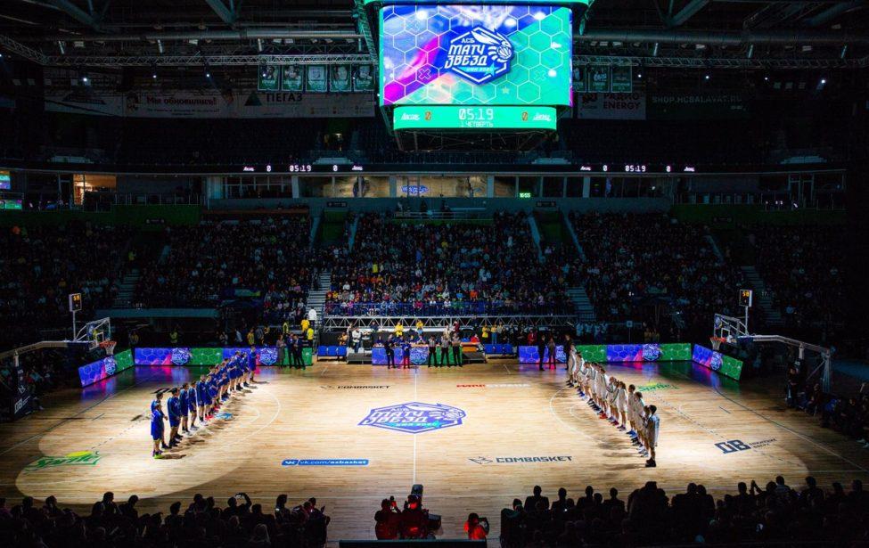 Открыт набор стажеров вАссоциацию студенческого баскетбола