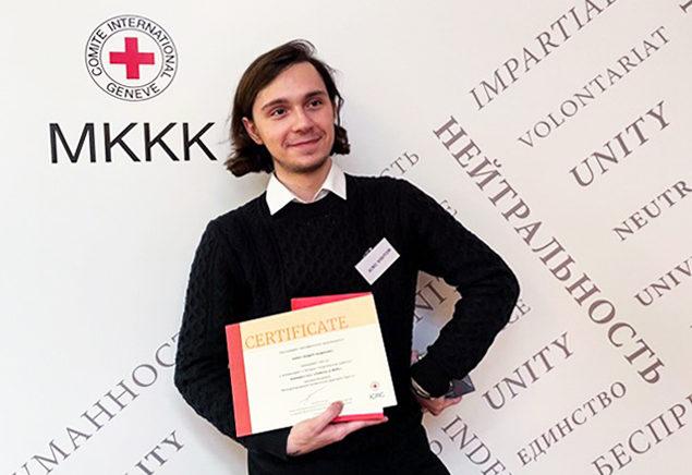 Cтудент МГПУ выиграл вмеждународном конкурсе эссе