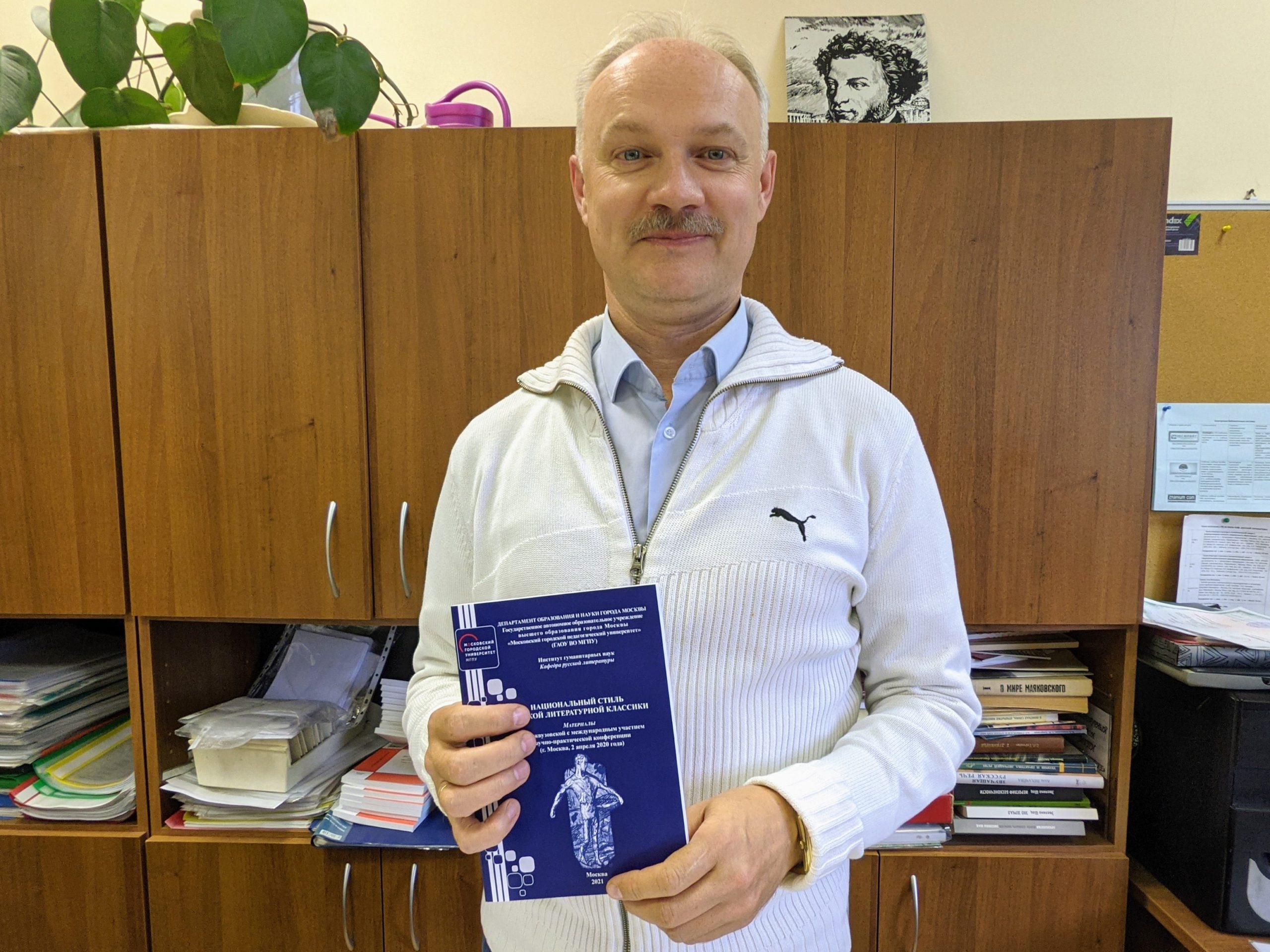 Международный научный проект Польши, Венгрии иРоссии