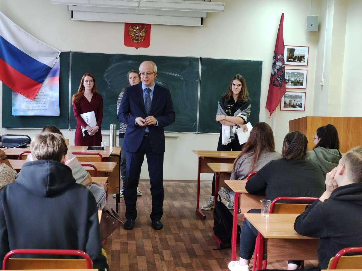 Неделя парламентаризма вколледже