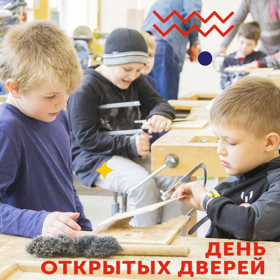 8сентября вСтарт-ПРО пройдет День открытых дверей