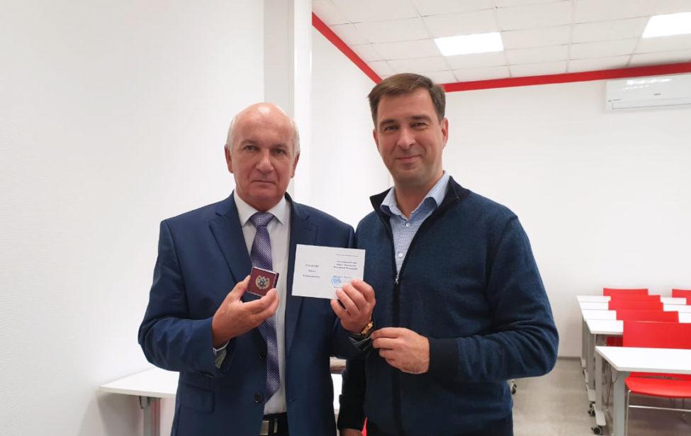 Юрий Гуськов удостоен ведомственной награды Минобрнауки России