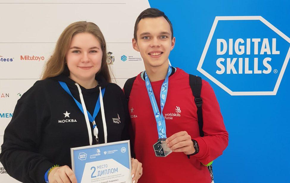 Студент МГПУ занял второе место начемпионате DigitalSkills 2021