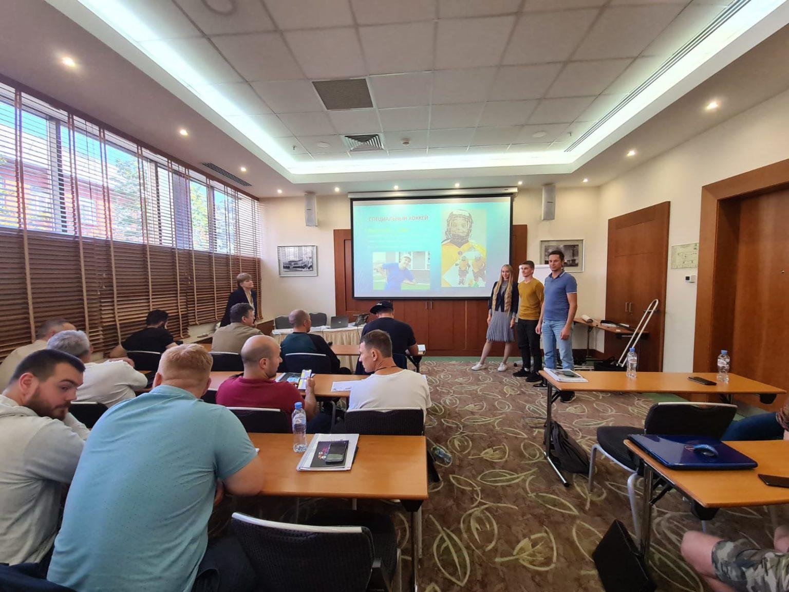 shkola-trenerov-1536x1152