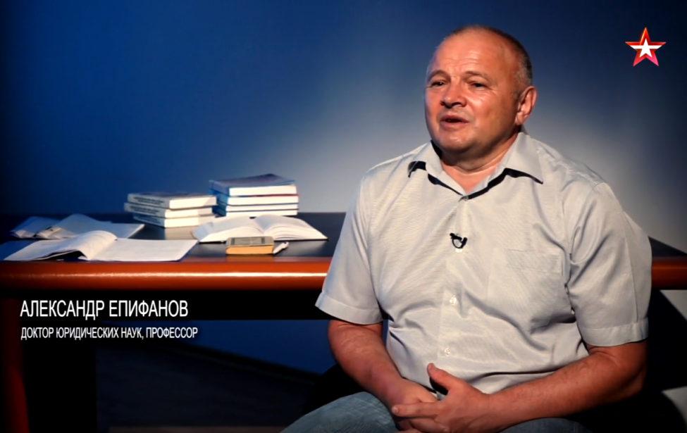 Александр Епифанов принял участие всъемках документального фильма