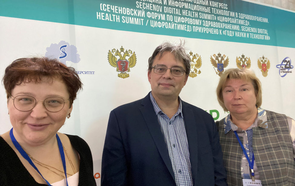 Студенты ипреподаватели ИЦО посетили Международный конгресс