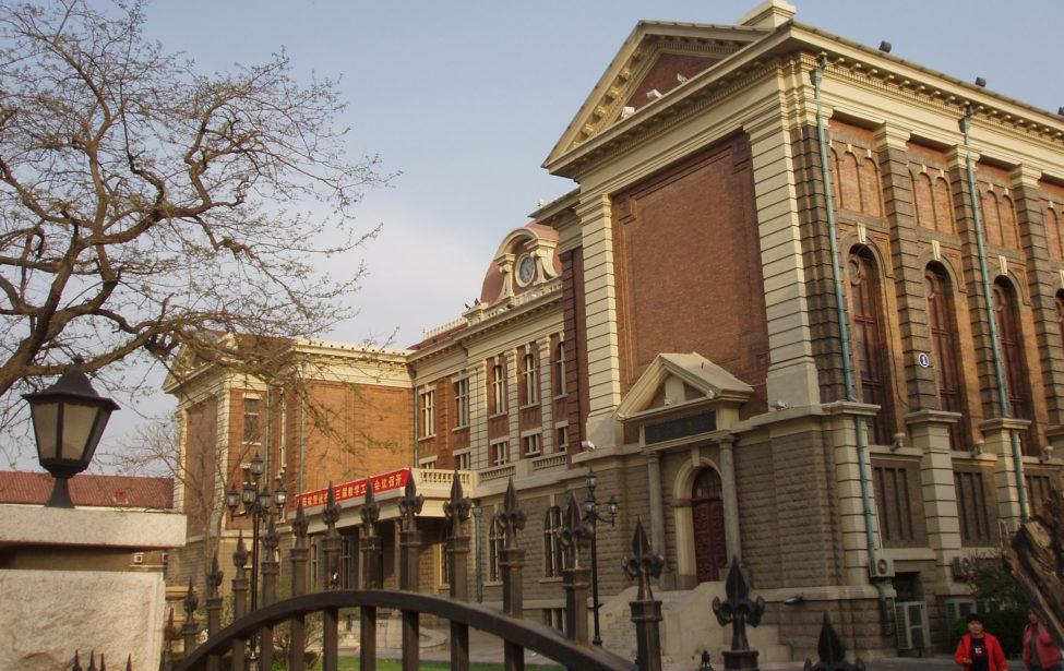 Открытие программы мобильности Тяньцзиньского университета иностранных языков